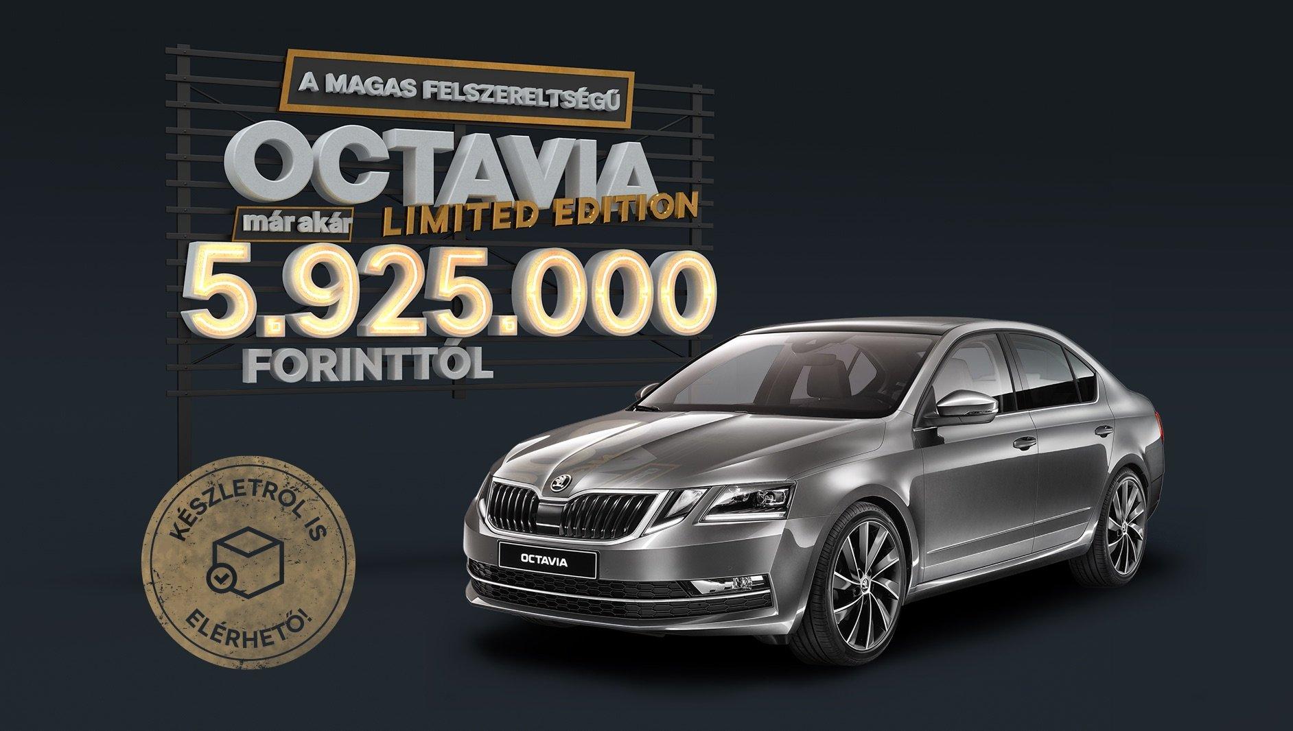 OCTAVIA Limited Edition